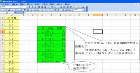 用Excel开展高中数学教学案例一则