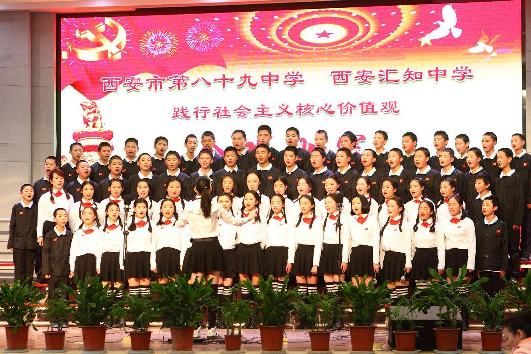 唱响青春中国梦 践行核心价值观(三)