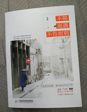 浪漫读书季 书香满校园 (续)