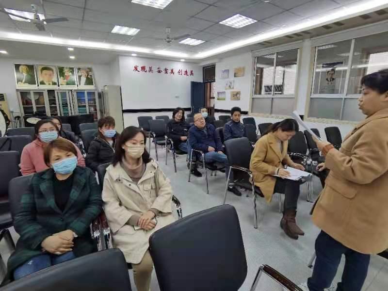 2020―2021学年第二学期艺术教研组第二次教研会议