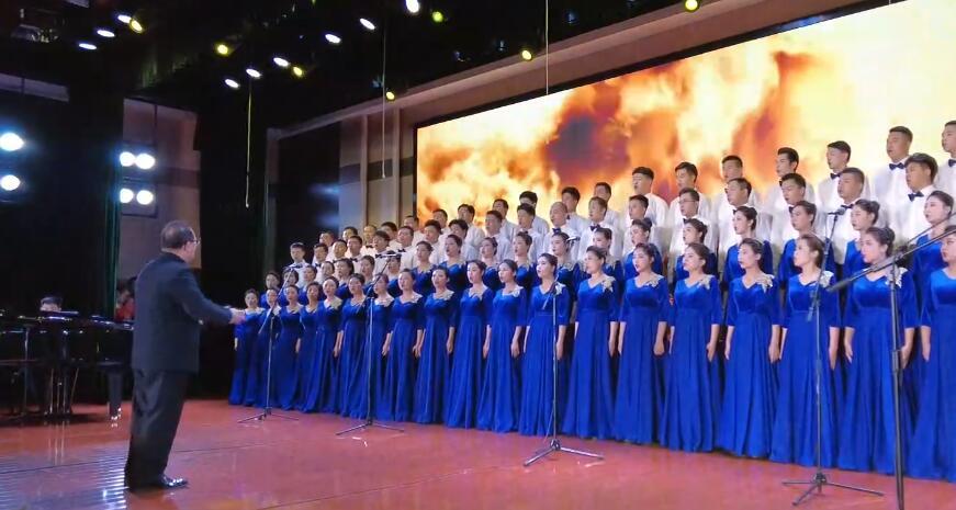 庆祝中国共产党成立100周年红色歌咏比赛教育局代表队演出视频