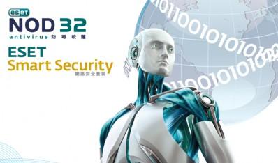 NOD32客户端安装软件下载