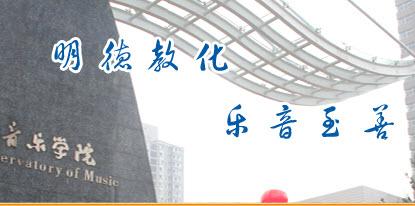 关于做好2012年陕西省普通高等学校艺术类专业招生工作的通知