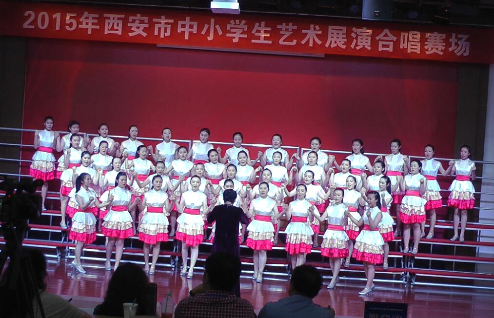 """我校合唱团参加西安市""""2015中小学艺术教育示范校""""艺术展演荣获二等奖"""