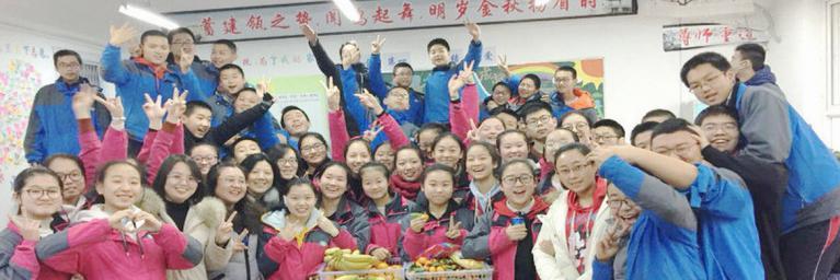 欢欢喜喜迎新年——西安汇知中学2018年迎新活动报道.jpg